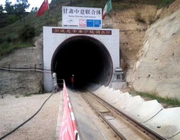 Tunneling-China-1.jpg